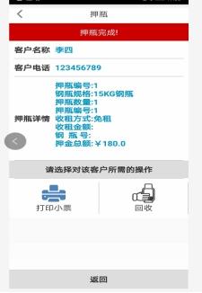 wps32.jpg
